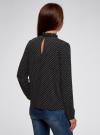 Блузка с декоративными завязками и оборками на воротнике oodji #SECTION_NAME# (черный), 11411091-3/48458/2912D - вид 3