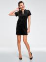 Платье из искусственной замши с завязками oodji для женщины (черный), 18L00001/45778/2900N