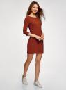 Платье трикотажное базовое oodji #SECTION_NAME# (оранжевый), 14001071-2B/46148/3100N - вид 6