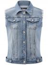 Жилет джинсовый с декоративными карманами oodji #SECTION_NAME# (синий), 12409023/45369/7000W