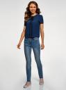 Блузка с коротким рукавом и контрастной отделкой oodji для женщины (синий), 11401254/42405/7900N