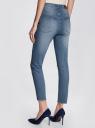 Джинсы slim с вышивкой на карманах oodji #SECTION_NAME# (синий), 12105102/46718/7500W - вид 3