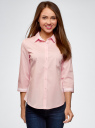 Блузка хлопковая с рукавом 3/4 oodji для женщины (розовый), 13K03005B/26357/4010B
