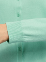 Кардиган вязаный с круглым вырезом oodji для женщины (зеленый), 63212568B/49706/6501N