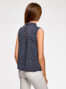 Топ базовый из струящейся ткани oodji для женщины (синий), 14911006B/43414/7910O