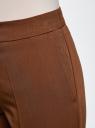 Брюки классические зауженные oodji для женщины (коричневый), 21700201B/18600/3900N