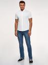 Рубашка базовая с коротким рукавом oodji #SECTION_NAME# (белый), 3B240000M/34146N/1000N - вид 6