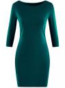 Платье трикотажное базовое oodji #SECTION_NAME# (зеленый), 14001071-2B/46148/6E00N