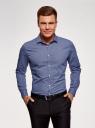 Рубашка хлопковая принтованная oodji #SECTION_NAME# (синий), 3L110326M/19370N/7975G - вид 2