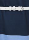 Трикотажное платье oodji для женщины (синий), 24005126/18610/7970S