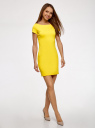 Платье трикотажное с вырезом-лодочкой oodji #SECTION_NAME# (желтый), 14001117-2B/16564/5100N - вид 2