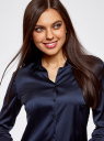 Блузка приталенного силуэта из атласной ткани oodji для женщины (синий), 21401243-1/38413/7900N