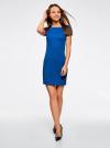 Платье из фактурной ткани с вырезом-лодочкой oodji #SECTION_NAME# (синий), 14001117-11B/45211/7502N - вид 2