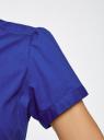 Рубашка с V-образным вырезом и отложным воротником oodji #SECTION_NAME# (синий), 11402087/35527/7501N - вид 5