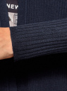 Кардиган удлиненный без застежки oodji #SECTION_NAME# (синий), 63212595/48102/7900N - вид 5