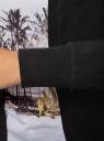 Кардиган трикотажный без застежки oodji для женщины (черный), 19201004B/48033/2900N