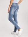 Джинсы skinny oodji для женщины (синий), 12103139/45877/7500W