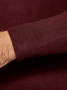 Джемпер базовый из вискозы oodji для мужчины (красный), 4B112019M/50037N/4900N