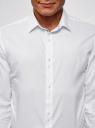 Рубашка базовая из фактурной ткани oodji для мужчины (белый), 3B110020M-1/48379N/1000N