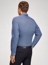 Рубашка приталенная в мелкий рисунок oodji #SECTION_NAME# (синий), 3L110241M/19370N/7975G - вид 3