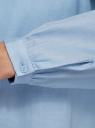 Рубашка хлопковая с воротником-стойкой oodji для женщины (синий), 13L11030/45608/7000N