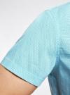 Рубашка приталенная с нагрудным карманом oodji #SECTION_NAME# (бирюзовый), 3L210047M/44425N/7310G - вид 5