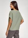 Джемпер свободного силуэта с короткими рукавами oodji для женщины (зеленый), 63812681/18231/6000N