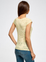 Футболка из фактурной ткани с рукавом реглан oodji для женщины (желтый), 24707002-2/18047/5000F