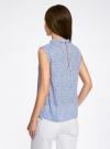 Блузка базовая без рукавов с воротником oodji #SECTION_NAME# (синий), 11411084B/43414/7010F - вид 3