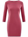 Платье с металлическим декором на плечах oodji #SECTION_NAME# (розовый), 14001105-2/18610/4A00N