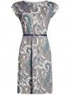 Платье трикотажное с ремнем oodji #SECTION_NAME# (разноцветный), 24008033-2/16300/126AE