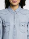 Платье-рубашка из лиоцелла oodji #SECTION_NAME# (синий), 12909042/45372/7000W - вид 4