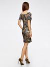 Платье трикотажное с вырезом-лодочкой oodji #SECTION_NAME# (разноцветный), 14007026-2B/42588/3775U - вид 3