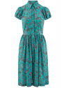 Платье миди с расклешенной юбкой oodji #SECTION_NAME# (бирюзовый), 11913026/36215/7347F
