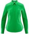 Рубашка базовая с нагрудными карманами oodji #SECTION_NAME# (зеленый), 11403222B/42468/6A00N