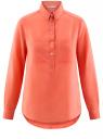 Рубашка хлопковая свободного силуэта oodji #SECTION_NAME# (красный), 11411101B/45561/4300N