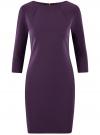 Платье облегающего силуэта на молнии oodji #SECTION_NAME# (фиолетовый), 14001105-8B/48480/8802N