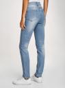 Джинсы slim с высокой посадкой oodji для женщины (синий), 12103145-1B/46341/7000W