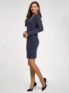 Платье обтягивающее из блестящей ткани oodji для женщины (синий), 14000165-1/46124/7902X - вид 6