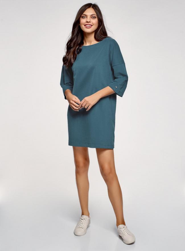 Платье прямого силуэта со спущенной проймой oodji #SECTION_NAME# (синий), 14008028/48940/7901N