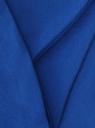 Юбка трикотажная oodji для женщины (синий), 14102002/45450/7500N
