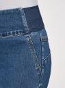 Джинсы-легинсы с высокой посадкой на эластичном поясе oodji для женщины (синий), 22104026-4B/46260/7500W