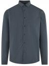 Рубашка slim с мелким геометрическим узором oodji #SECTION_NAME# (черный), 3L110216M/19370N/2975G