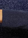 Платье обтягивающее из блестящей ткани oodji для женщины (синий), 14000165-1/46124/7902X - вид 5