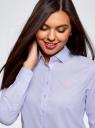 Рубашка принтованная с вышивкой oodji для женщины (синий), 13K11008/43609/7040G