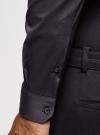 Рубашка базовая приталенная oodji для мужчины (синий), 3B140000M/34146N/7901N - вид 5
