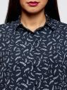 Блузка прямого силуэта с нагрудным карманом oodji #SECTION_NAME# (синий), 11411134B/48853/7970O - вид 4