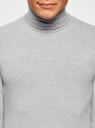Водолазка базовая облегающая oodji #SECTION_NAME# (серый), 5B513001M/46737N/2300M - вид 4