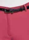 Брюки зауженные с контрастным ремнем oodji #SECTION_NAME# (розовый), 11706197/42830/4900N - вид 4