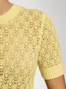 Джемпер ажурный с короткими рукавами oodji #SECTION_NAME# (желтый), 63807363/50095/5200N - вид 5